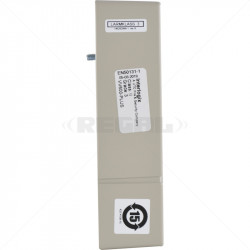 SHOCK - Seismic Detector VV600