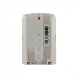 PIR - Optex RX Core Saver Wired Indoor