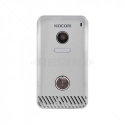 Kocom 4 Wire Apartment System with 7 Inch Monitor