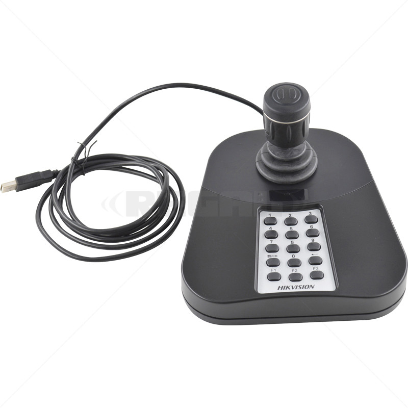 IP PTZ Keyboard Controller - USB - VMS - NVR - DVR
