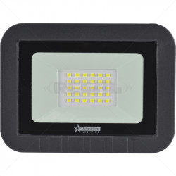 20 Watt LED Floodlight 6000K 1000 Lumins