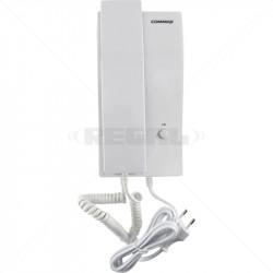 COMMAX - 1-1 220V Master Handset DP-2S