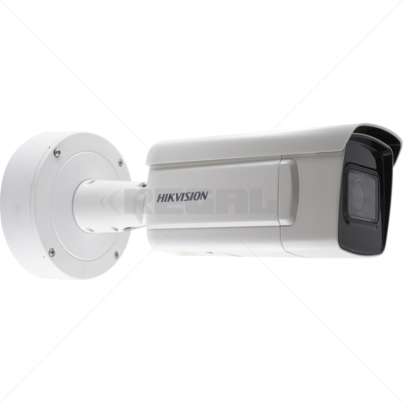 2MP Facial Capture Bullet Camera - IR 50m - IP67  -MVF 8-32mm Lens