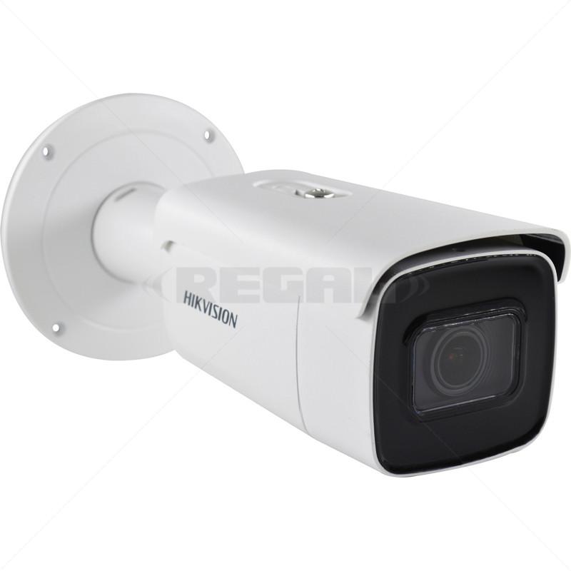 2MP Bullet Camera - IR 50m - MVF 2.8-12mm Lens - IP67 - IK10