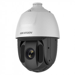 2MP Outdoor PTZ Camera - IR 150m - 25X OZ - IP66