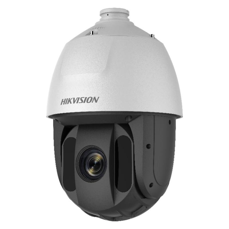2MP Outdoor PTZ Camera - IR 150m - 25X OZ - IP66