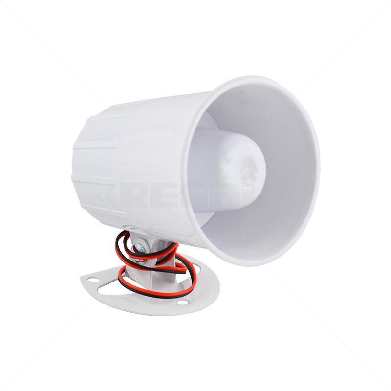 Securi-Prod 15W Compact Siren